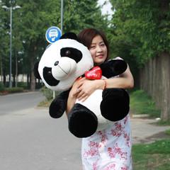 可爱熊猫公仔毛绒玩具钟汉良黑花抱抱熊大号布娃娃生日礼物