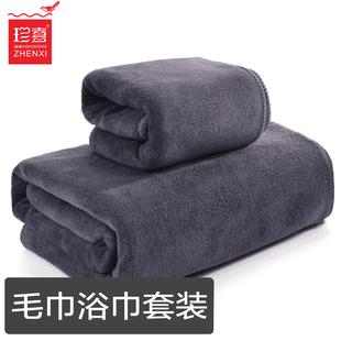 美容院专用加大厚毛巾浴巾套装成人儿童男女比纯棉柔软吸水不掉毛