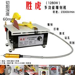 大功率1280w多功能台锯切割机台磨机雕刻打磨 切割多功能雕刻机