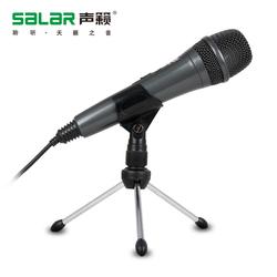 Salar声籁M19台式机電腦麥克風话筒笔记本电容麦K歌会议录音设备语音主播有线家用游戏专用直播用通用专业