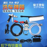 洗车机家用清洗水泵刷车水220V高压电动自助12V便携车载洗车器