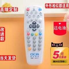 东方有线数字电视食品级高清硅胶透明遥控器隐形保护套防尘防尘套