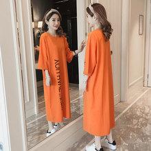 字母胖mm大码宽松长款睡裙纯棉女过膝橘色短袖长裙连衣裙
