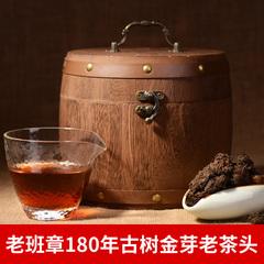 云南普洱茶熟茶叶 老茶头 年布朗古树醇香散茶 班章金芽散茶