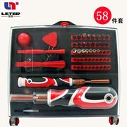 徕泰 五金工具套装 家用工具箱 电工维修组合套装多功能组套