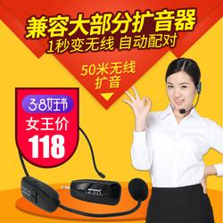 清晰无杂音,杂音比较小,无线麦挺不错__APORO 2.4G无线麦克风耳麦带话筒蓝牙小蜜蜂扩音器教师演出头戴式
