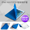 苹果ipad mini2保护套mini4平板迷你套ipadmini3保护壳超薄折叠