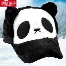 潮可爱儿童熊猫帽子秋冬季男女士鸭舌棒球帽亲子帽保暖毛绒帽