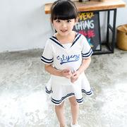 特2016夏季女童装海军风短袖字母T恤+短裙套装超美两件套