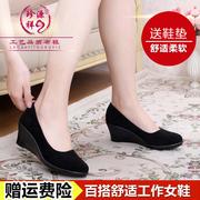 春秋老北京布鞋女鞋坡跟套脚工作鞋高跟职业上班鞋工装黑布鞋单鞋