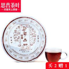 2014年 勐海古树 凤山 勐海味 普洱茶 熟茶 八角亭 饼茶 357克饼