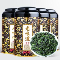 铁观音茶叶 安溪乌龙茶浓香型高山茶叶礼盒装新茶散装兰花香