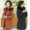 中老年女装棉衣冬装40岁-50妈妈装大码棉服中长款中年人冬季外套