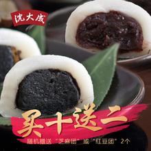 蛋黄肉松的有点腻,红豆的更甜一点,软糯Q弹__上海特产沈大成红豆团 传统苏式糕点心10 麻薯和果子干吃汤圆