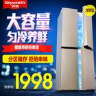双开门家用一级节能四门大电冰箱