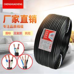 国标纯铜护套线RVV2三3二4芯软0.5电线1.5户外铜芯2.5平方电缆线