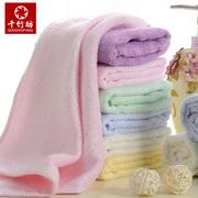 千竹坊4条装竹纤维方巾儿童素色竹棉大方巾童巾底部棉洗脸毛巾