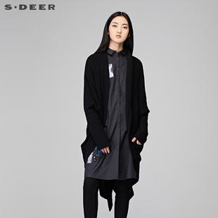 sdeer圣迪奥2018冬装粗针宽松蝙蝠袖中长款披肩针织开衫S
