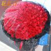 99朵红玫瑰花束生日鲜花速递同城花店送北京上海广州深圳成都南京