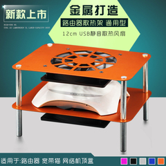 路由器散热风扇架 全铝宽带猫机顶盒 网件散热器12CM USB风扇静音