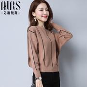 2021女装春秋韩版短款圆领套头长袖宽松针织衫毛衣蝙蝠衫女