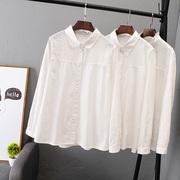 大码秋装白色衬衫女长袖正装宽松衬衣加肥加大200斤职业工装