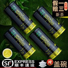 佰儒 新茶 安溪铁观音茶叶清香型 正味兰花香铁观音春茶礼盒500g