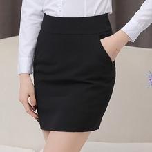 女西装裙夏春秋职业半身包臀短裙正装口袋工作裙子黑色一步裙