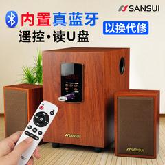 Sansui山水 GS-600013C蓝牙音箱音响低音炮电脑台式家用带遥控