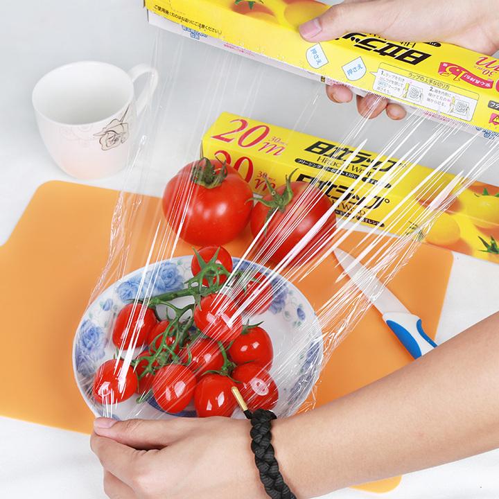 日本进口 日立厨房冰箱食品保鲜膜肉类水果蔬