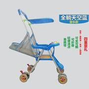 推车仿宝宝bb小孩可坐躺椅儿童竹藤伞车夏季婴儿藤编捷车折叠轻便