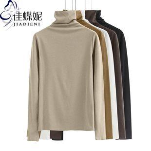 秋冬高领长袖纯棉纯色一体领T恤打底衫女百搭堆堆领体恤内搭