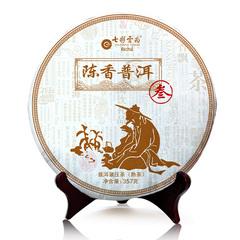 七彩云南陈香三年普洱茶熟茶饼茶357g3年陈料普洱熟饼茶