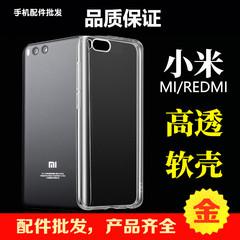 小米5x透明手机壳红米note5a mi A1清水套硅胶软小米note3