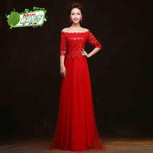 2014冬季红色新娘礼服 A摆绑带蕾丝亮片一字肩长袖敬酒服