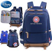 迪士尼男童书包小学生4-6年级1-3轻便背包双肩包美国队长儿童书包