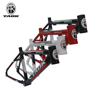 TAOK拓克山地车车架 20寸自行车碟刹专用车架铝合金无缝管三角架