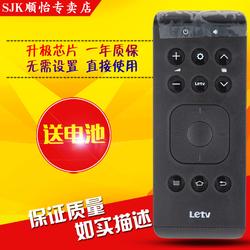 正版乐视tv遥控器new c1s电视盒子硬盘播放器网络机通用