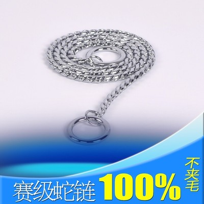 Match grade stainless steel dog chain P p-shaped chain snake chain dog rope rope competition in the large dog leash dog chain p
