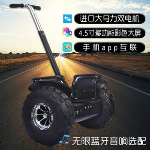 体感车双轮自平衡成人儿童代步思维火星电动沙滩独轮漂移滑板越野
