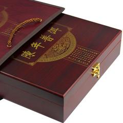 云南七子饼普洱茶礼盒装勐海原味普洱茶熟茶5年-10年陈年宫廷茶叶