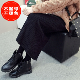 原宿半身裙女高腰包臀裙2018秋冬针织一步裙开叉黑色中长款裙
