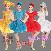 广场舞现代舞蹈服装亮片舞台蓬蓬小短裙成人时尚演出服女