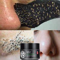 竹炭泥面膜补水美白清洁控油去黑头祛痘收缩毛孔男女淡斑排毒