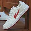 春季男式低帮青春潮流白色日常鞋板鞋学生透气回力男鞋帆布鞋