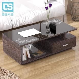 段氏茶几钢化玻璃茶几简约现代客厅宜家小户型茶几长方形桌子