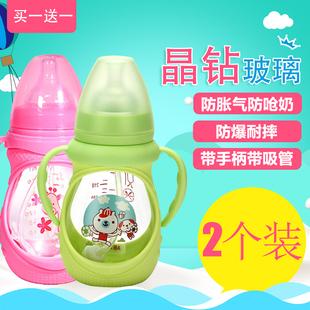 新生儿必备 初生婴儿防爆防摔带手柄 宽口径宝宝用品玻璃奶瓶套装