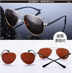 17蛤蟆墨镜谢霆锋太阳眼镜镜面反光彩色男女士个性