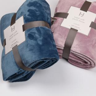 HJ毛毯法兰绒加厚毯子空调毯双人床单夏季毛巾被纯色珊瑚绒毯
