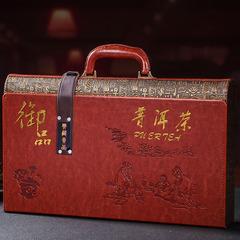 送礼 云南普洱茶熟茶饼生茶高档礼盒 七子饼勐海古树双饼714g